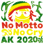 J101 - No Motto No Cry